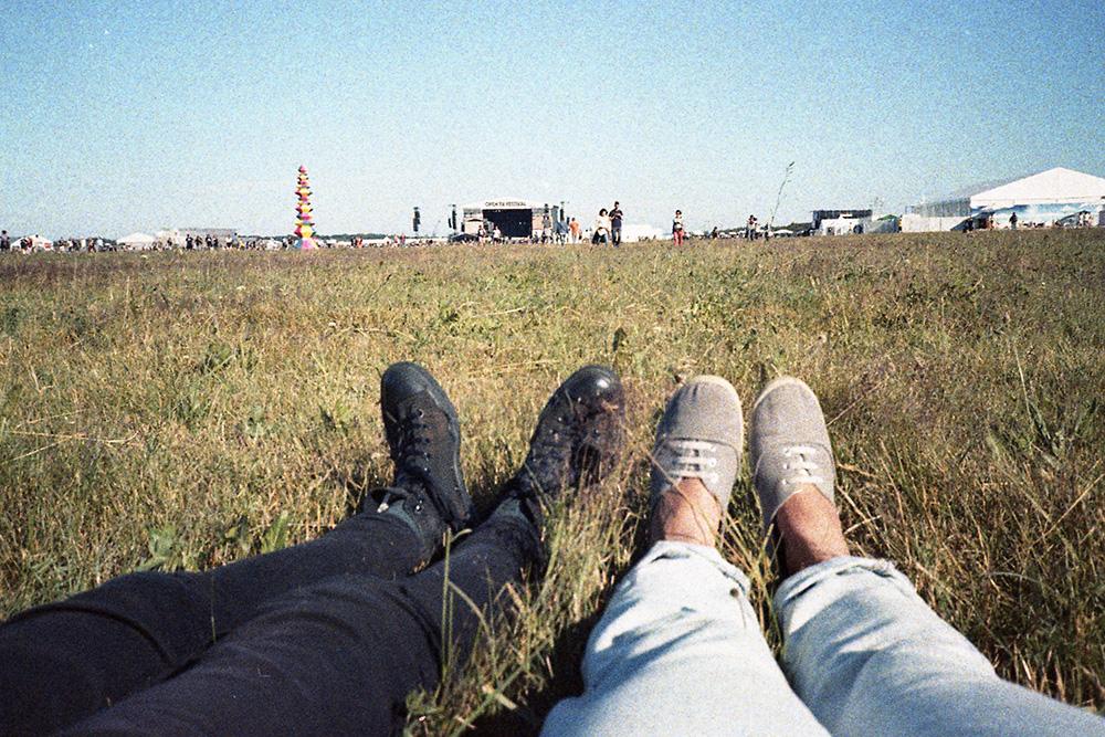 opener festival poland summer